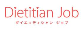 栄養士・管理栄養士の求人情報サイト Dietitian job